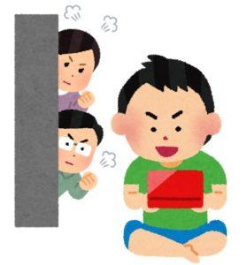不登校でゲームする子供