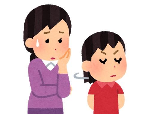 不登校の子供と母親